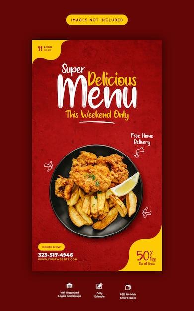 음식 메뉴 및 레스토랑 instagram 및 소셜 미디어 스토리 템플릿 무료 PSD 파일