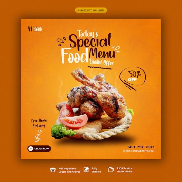 음식 메뉴 및 레스토랑 소셜 미디어 배너 템플릿 프리미엄 PSD 파일