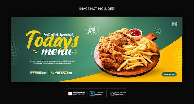 Шаблон обложки меню еды и ресторана в социальных сетях Бесплатные Psd