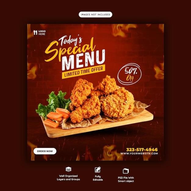 Шаблон сообщения в социальных сетях меню еды и ресторана Бесплатные Psd
