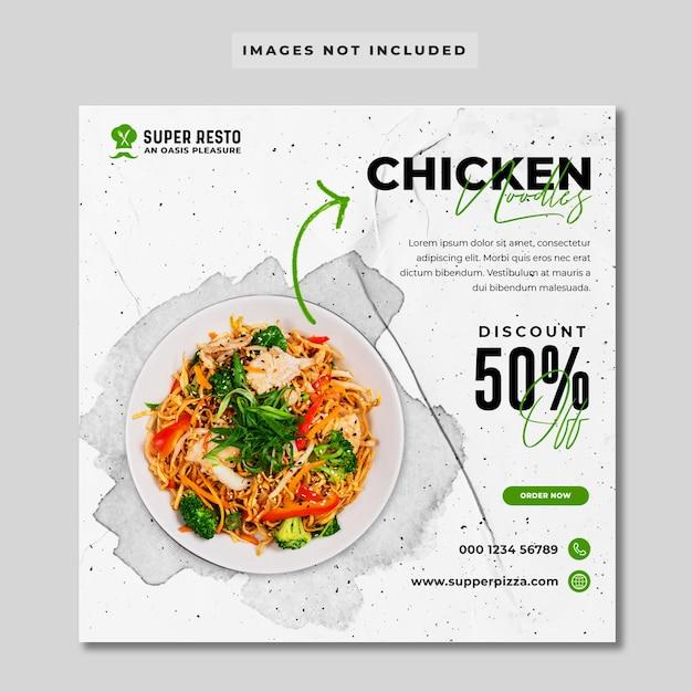Food menu promotion social media post Premium Psd