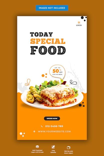 Food menu and restaurant instagram story template Premium Psd