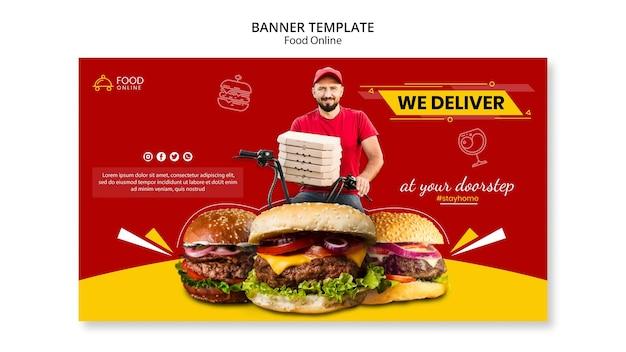 食品オンラインコンセプトバナーモックアップ 無料 Psd