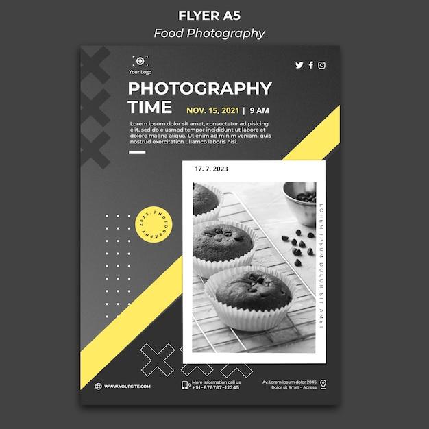 음식 사진 광고 포스터 템플릿 무료 PSD 파일