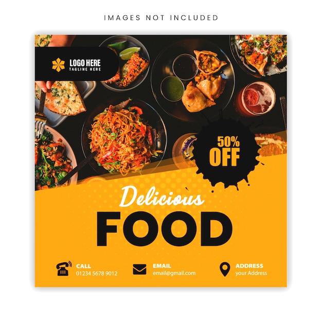 Food post square banner template Premium Psd