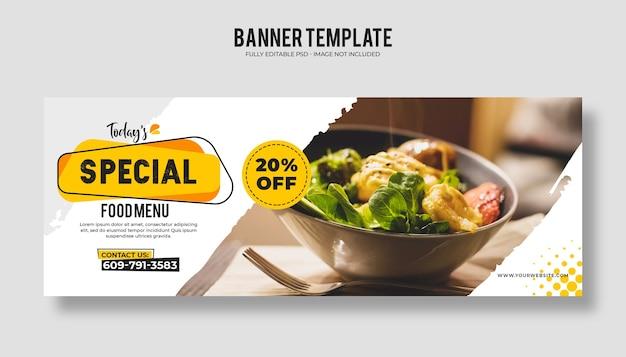 Food restaurant web banner template with a modern elegant design Premium Psd