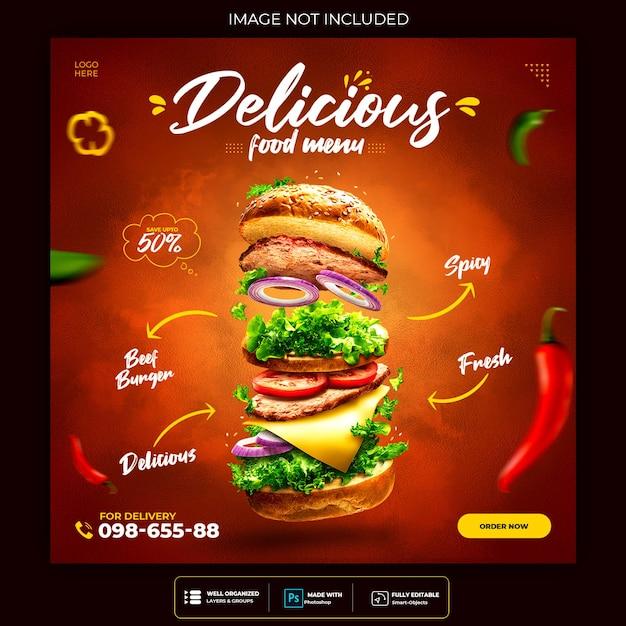 Шаблон сообщения в социальных сетях food Бесплатные Psd