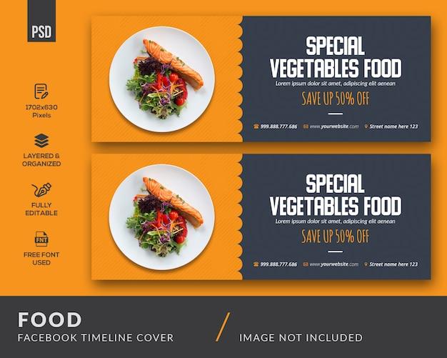 Пищевые социальные медиа обложка шаблона Premium Psd