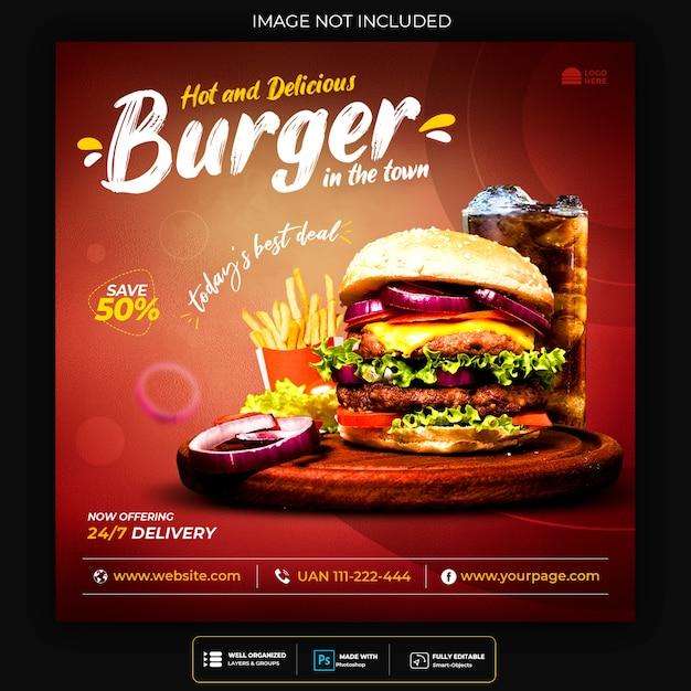 レストランファーストフードハンバーガーの食品ソーシャルメディア投稿テンプレート 無料 Psd