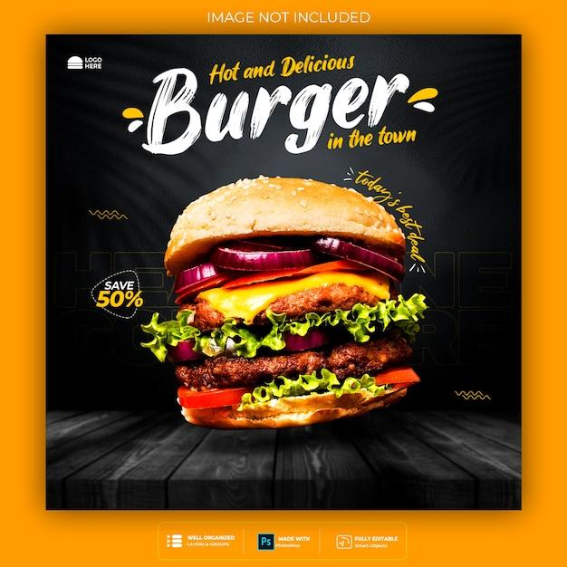 음식 소셜 미디어 홍보 및 배너 게시물 디자인 템플릿 무료 PSD 파일