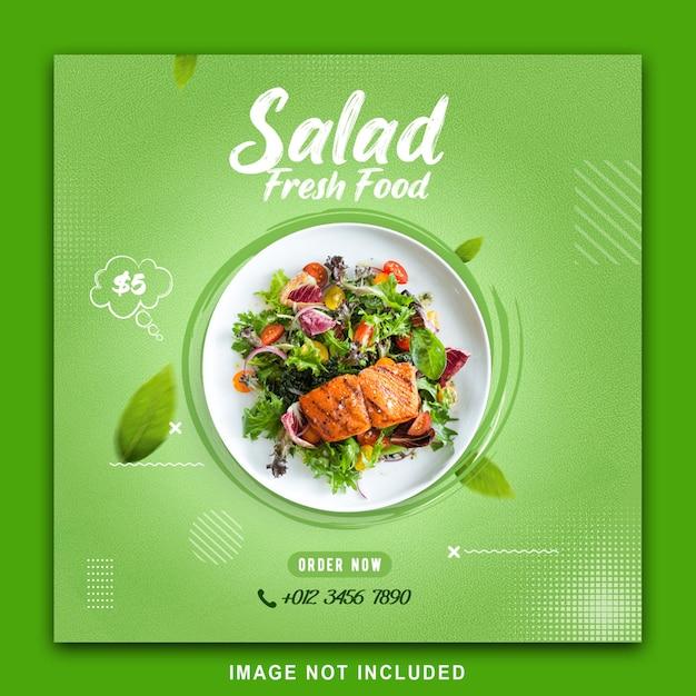 음식 소셜 미디어 홍보 및 배너 게시물 디자인 템플릿 프리미엄 PSD 파일
