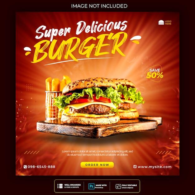 음식 소셜 미디어 홍보 및 instagram 배너 게시물 디자인 템플릿 무료 PSD 파일