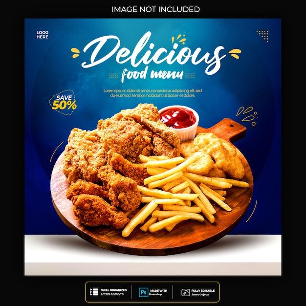 Продвижение еды в социальных сетях и шаблон оформления поста в instagram Бесплатные Psd