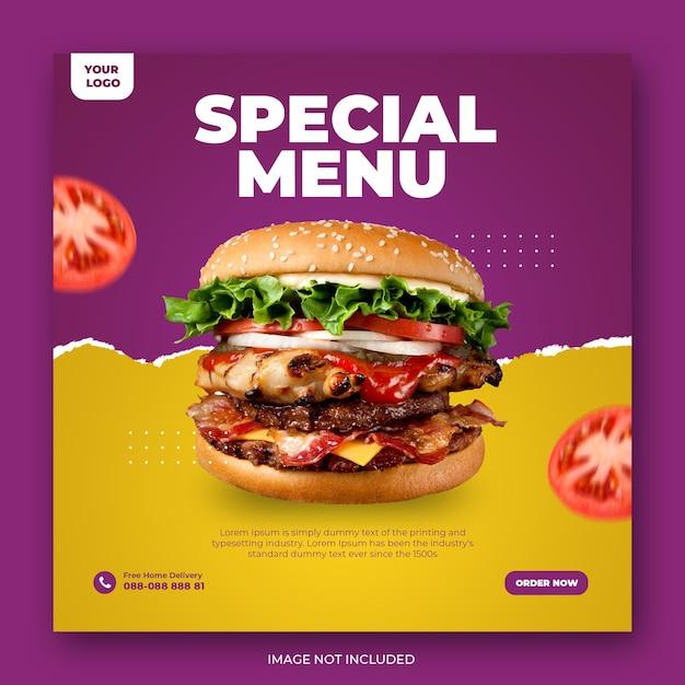 食品ソーシャルメディアプロモーションとinstagramのバナー投稿デザインテンプレート Premium Psd
