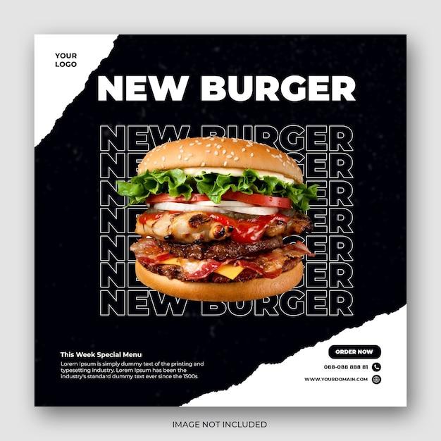 Продвижение еды в социальных сетях и шаблон оформления поста в instagram Premium Psd