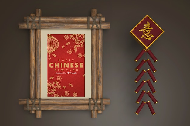 Frame with chinese new year message Free Psd