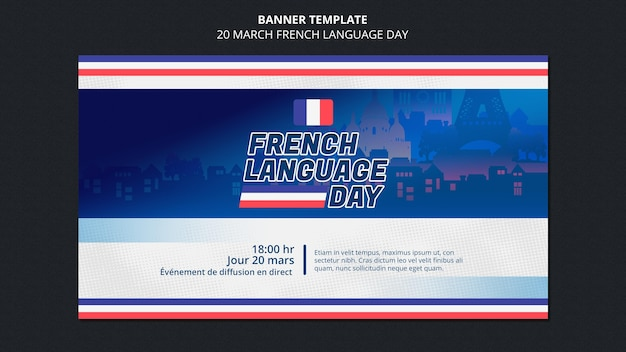 フランス語の日のバナーテンプレート Premium Psd