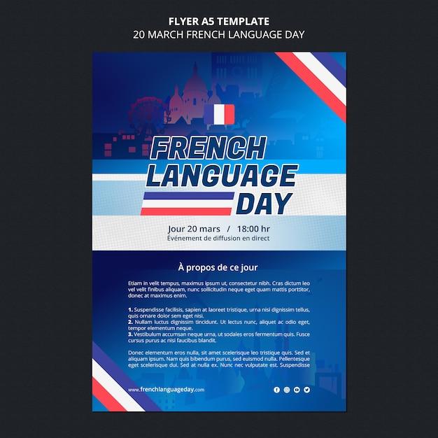 フランス語のチラシテンプレート 無料 Psd