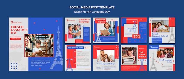 프랑스어의 날 instagram 게시물 템플릿 무료 PSD 파일