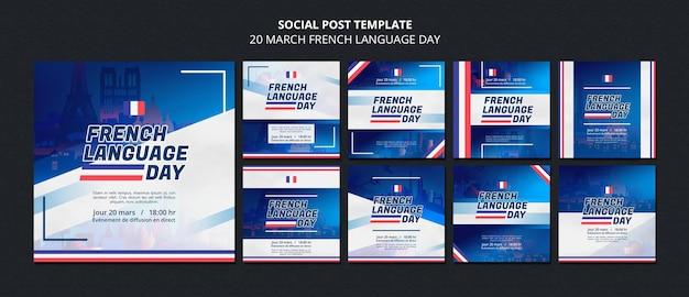フランス語の日のinstagramの投稿 Premium Psd