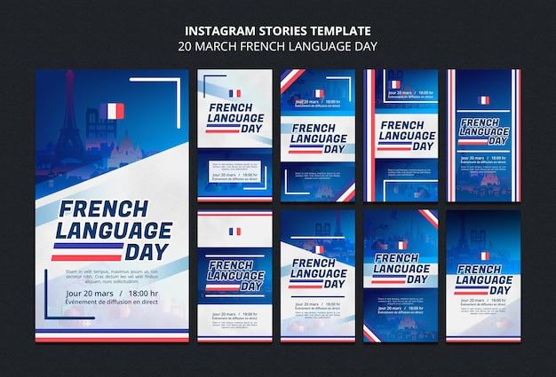 フランス語の日のinstagramの物語 Premium Psd