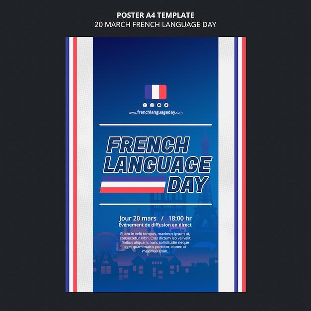 フランス語の日のポスターテンプレート Premium Psd