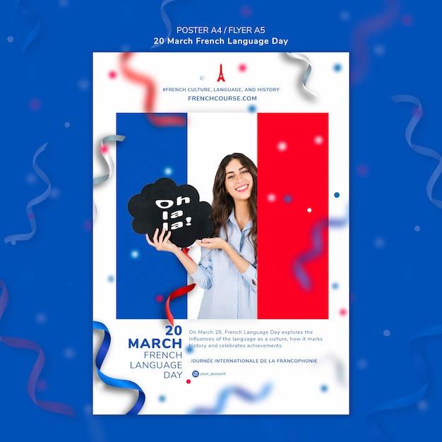 프랑스어 언어의 날 인쇄 템플릿 무료 PSD 파일