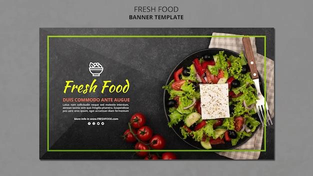 Шаблон баннера свежей еды Бесплатные Psd