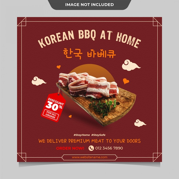 Fresh meat home delivery social media post template Premium Psd