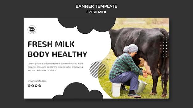 写真付きの新鮮な牛乳バナーテンプレート 無料 Psd