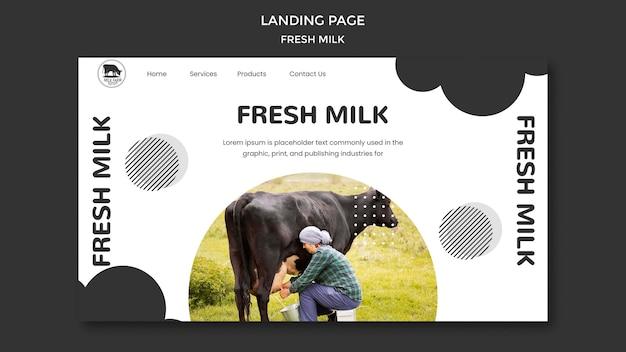 写真付きの新鮮な牛乳ランディングページテンプレート 無料 Psd