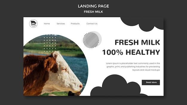 新鮮な牛乳のランディングページテンプレート 無料 Psd