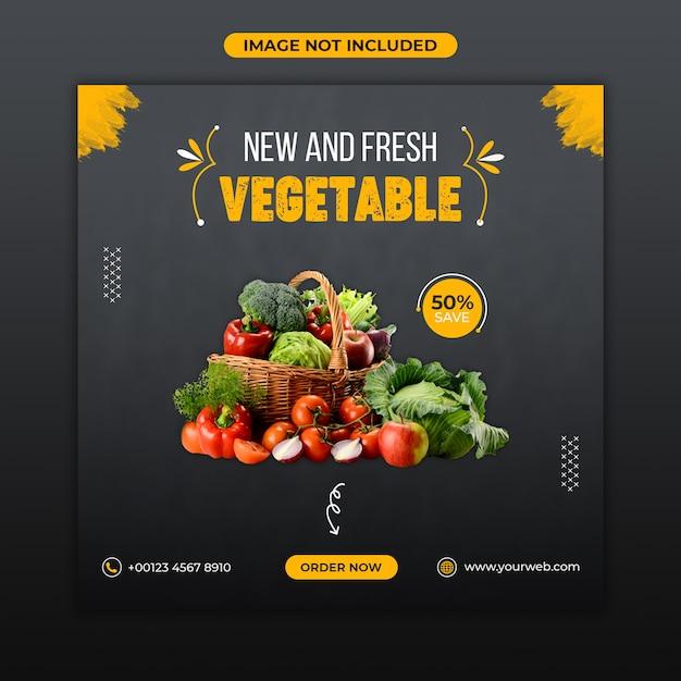 Fresh vegetable food banner template Premium Psd