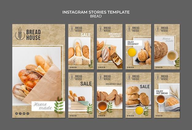 Шаблоны историй о свежеиспеченном хлебе Бесплатные Psd