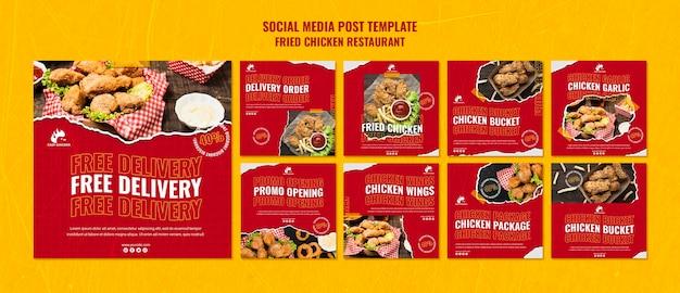 Шаблон сообщения в социальных сетях ресторана жареной курицы Premium Psd