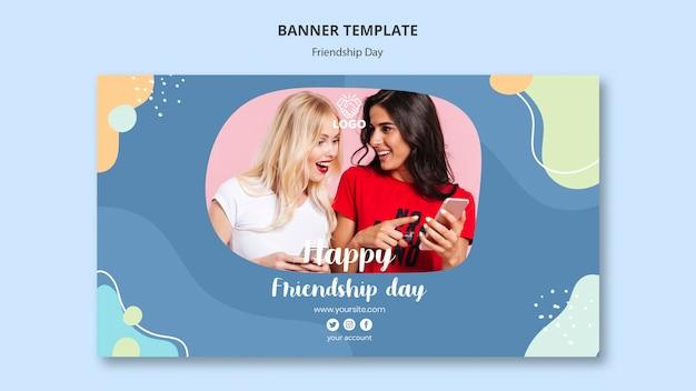 Дизайн шаблона баннера дня дружбы Бесплатные Psd