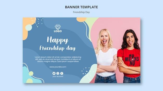 Шаблон баннера дня дружбы Бесплатные Psd