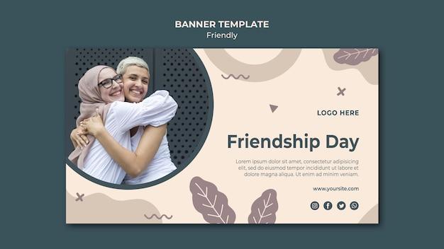 День дружбы баннер веб-шаблон Бесплатные Psd