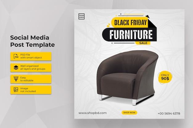 Funiture black friday sale social media post template Premium Psd