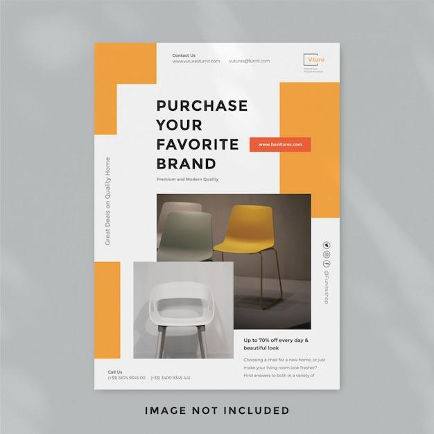家具チラシテンプレート Premium Psd