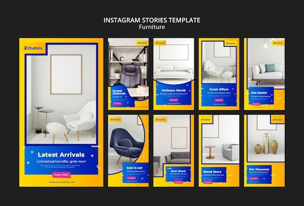 Шаблон рассказов о продаже мебели в instagram Бесплатные Psd
