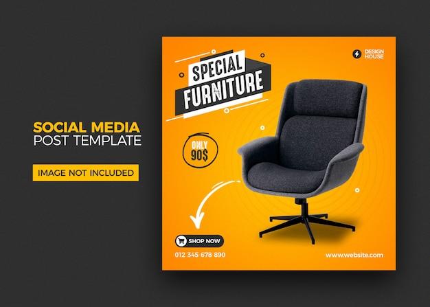 Шаблон поста instagram социальных медиа мебели Premium Psd