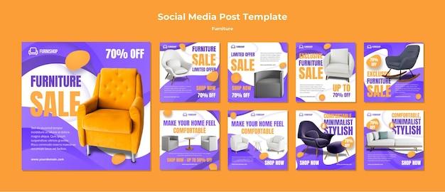 가구 소셜 미디어 게시물 템플릿 프리미엄 PSD 파일