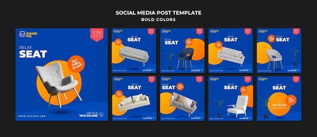 가구 매장 소셜 미디어 게시물 템플릿 프리미엄 PSD 파일