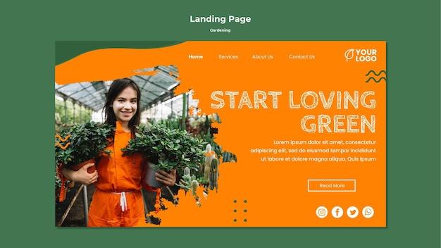 Шаблон целевой страницы садоводства Бесплатные Psd