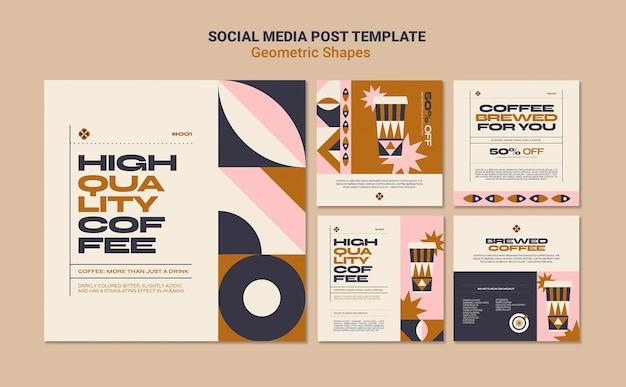 기하학적 모양 소셜 미디어 게시물 무료 PSD 파일