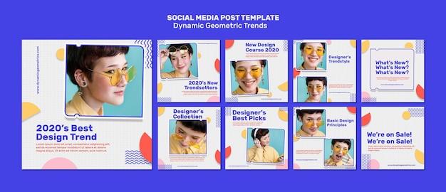 グラフィックデザインのソーシャルメディア投稿の幾何学的トレンド 無料 Psd
