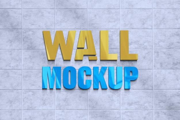 놀라운 벽에 유리 로고 이랑 프리미엄 PSD 파일