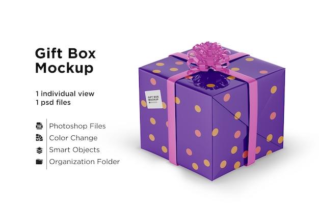 광택있는 선물 상자 모형 프리미엄 PSD 파일