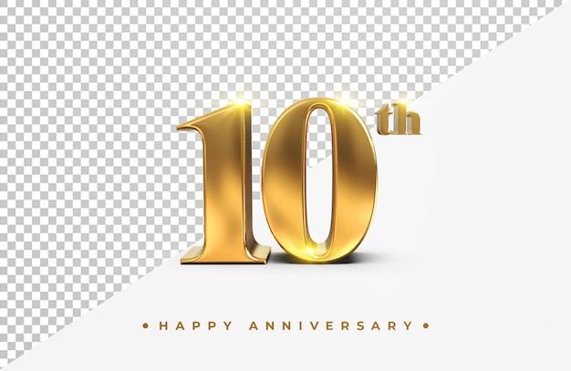 골드 10 주년 기념 3d 렌더링 절연 프리미엄 PSD 파일
